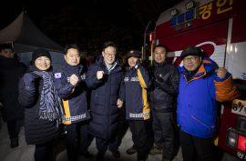 2019 남한산성 해넘이 한마당 썸네일