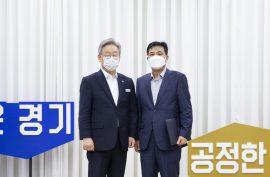제 2기 경기도 정책기획 자문위원회 위원 위촉식 개인사진 썸네일