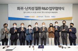 경기도 바이오 · 제약 선도기업 GC녹십자 현장 방문 썸네일