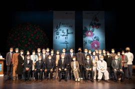 제주 4 ·3 제 73주기 추념 <봄이 왐수다> 개막식 썸네일