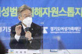 경기도 디지털성범죄 피해자 원스톱 지원센터 현장방문 썸네일