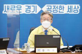 대통령 주재 코로나19 중앙재난안전대책본부 (영상)회의 썸네일