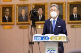 2021년 행정안전위원회 국정감사(오전) 썸네일