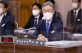 2021년 행정안전위원회 국정감사(오후) 썸네일