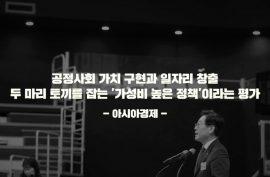 체납관리단 출범식_영상자료