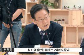 경기도 아프리카돼지열병 유입방지 대책 회의_영상자료