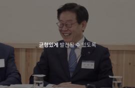 경기북부 현장방문_영상자료