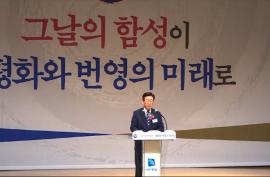 제74주년 광복절 경축행사_영상자료