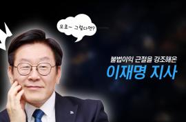깨끗한 경기도 계곡을 도민들에게!_영상자료