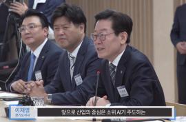 경기도-광주광역시 AI 산업육성 협약식_영상자료