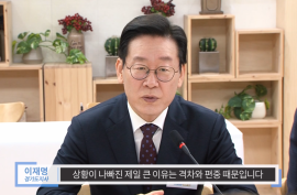 경기도 공정 2020 비전선포 및 협약식_영상자료