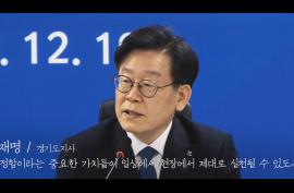 수도권 공정경제협의체 발족선언 및 협약식_영상자료