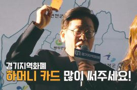 2020년 설맞이 하남 신장시장 방문_영상자료