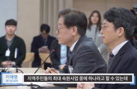 신분당선 광교~호메실 조기 착수를 위한 협약식_영상자료
