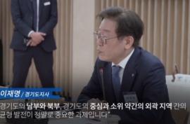 GTX-C 노선 연장 업무협약식_영상자료