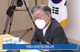 청정계곡 도민환원 도지사 보고_영상자료