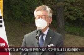 5.18 40주년 기념 오월걸상 제막행사_영상자료