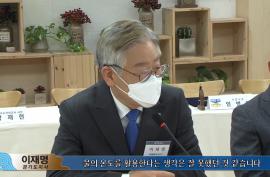 친환경단지 조성 업무협약식_영상자료