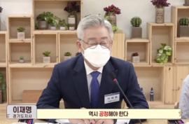 경기도 디지털성범죄 대응 추진단 발족식_영상자료