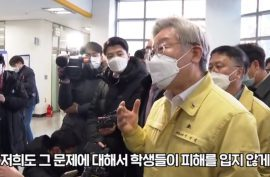 경기대학교 기숙사 현장방문_영상자료