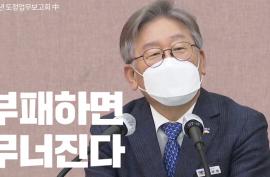 2021년 도정업무보고회_영상자료