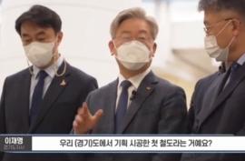 하남선 전 구간 개통 시승_영상자료