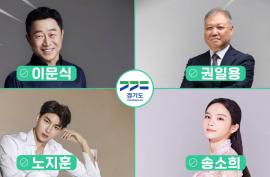 2021년 제1차 홍보대사 위촉식_영상자료