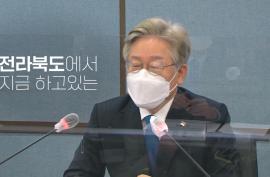 경기도-전라북도 자동차 대체인증부품 활성화를 위한 업무협약식_영상자료