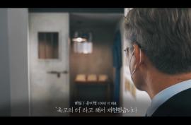 김대중 대통령 사저기념관 방문_영상자료